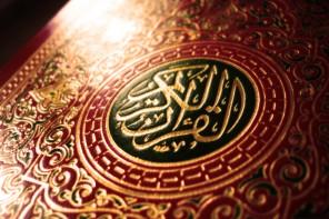 How Much Of The Quran Did The Prophet Interpret?   'Abd Al-Salam 'Abd Al-Shafi