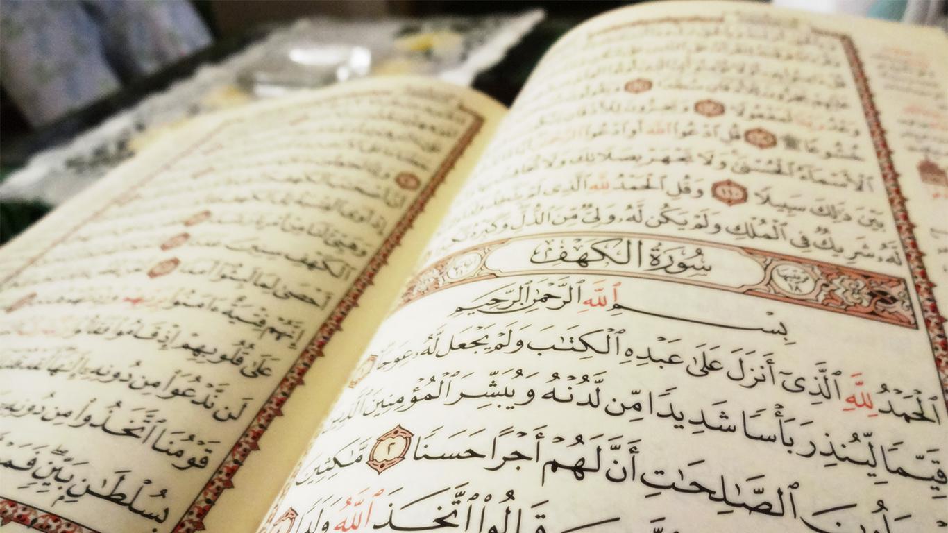 The Quran: My Best Friend – AlJumuah Magazine