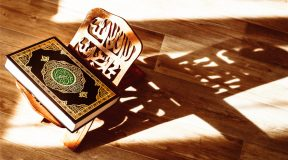 The Ultimate Book:  What Is The Quran and How Did It Come To Prophet Muhammad?