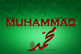 Prophet Muhammad More Beloved than Our Own Souls Part 3