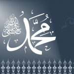 Prophet Muhammad: More Beloved than Our Own Souls   Part 1 of 3