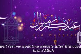 Eid Mubarak from AlJumuah Magazine