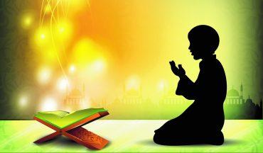 the ramadan muslim