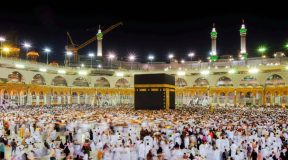 ṬAWWAF: Maximizing Your Hajj Worship – Part 1