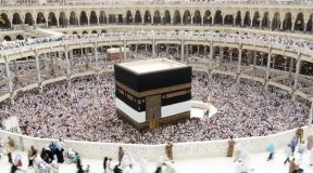 ṬAWWAF Maximizing Your Hajj Worship – Part 2