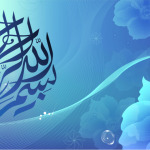 Beautiful Names of Allah part1