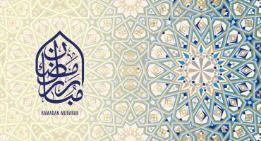 ramadan 1440H
